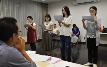 延岡を舞台にした映画「with」製作に向けて開かれた、主要キャストのオーディション