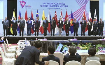 ASEAN-plus-three foreign ministers' meeting