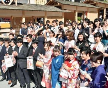 式典後、湯路広場に集まった新成人