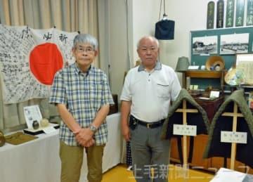 「住民の手で歴史を語り継ぎたい」と話す原田さん(左)と柿沼さん