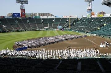 甲子園球場で行われた第100回全国高校野球選手権大会の開会式リハーサル=8月4日