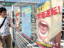 古川まつり会場に掲示された浜口さんのポスター=4日、大崎市古川