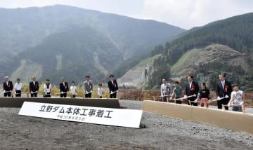 立野ダムの起工式でくわ入れを行う関係者=5日午前、熊本県南阿蘇村