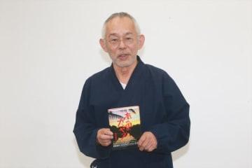 著書「南の国のカンヤダ」トークイベント&サイン会に登壇した鈴木敏夫プロデューサー