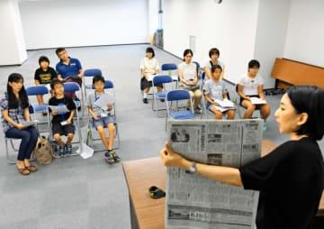 取材や記事の書き方などを学んだ「こども記者講習会」=5日午後、宮崎市の宮日会館