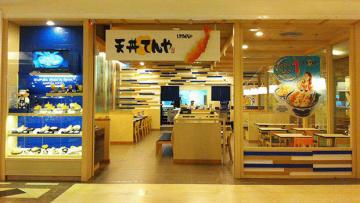 タイで営業する「天丼てんやセントラルバンナ店」=バンコク(ロイヤルホールディングス提供)