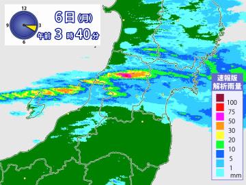6日午前3時40分の解析雨量。