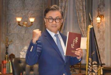 三谷幸喜のガッツポーズ