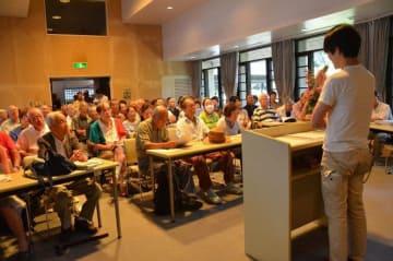 大磯地区での「本土決戦」に焦点を当てた講演会=大磯町郷土資料館