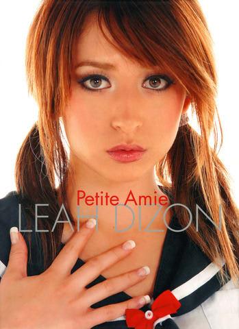 リア・ディゾンさんの初の写真集「Petite Amie」の表紙(C)集英社