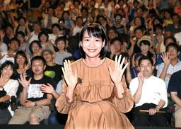 映画上映後の舞台あいさつで笑顔を見せるのんさん=シネ・リーブル神戸(撮影・辰巳直之)