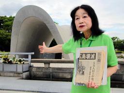 ボランティアガイドを続ける大西知子さん=広島市中区、広島平和記念公園