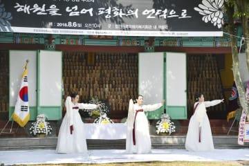 韓国・陜川で行われた原爆犠牲者らの慰霊式=6日(共同)