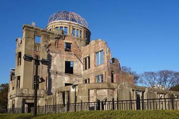原爆ドーム 原爆 広島 長崎 原爆記念館 戦争 73年