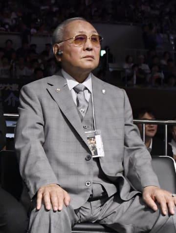 山根明 日本ボクシング連盟 会長 山根 明 ボクシング会長 山根会長