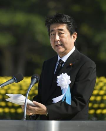 Hiroshima marks 73rd A-bomb anniversary