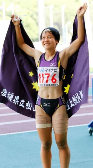 女子三段跳びで優勝し、観客席に笑顔を向ける松山北・河添千秋=三重交通Gスポーツの杜伊勢