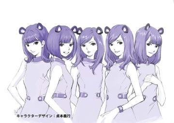 「マウスバンド アニメCM feat.貞本義行&ライデンフィルム」の貞本義行さんが手がけたキャラクターデザイン