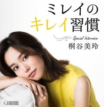 スマートフォン向けウェブマガジン「FABIENNE」に掲載された桐谷美玲さんのビジュアル