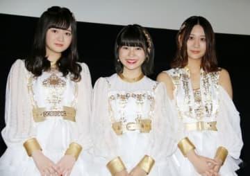 名古屋市内で映画「オーシャンズ8」の「ゴージャス試写会」に登場したSKE48の(左から)江籠裕奈さん、小畑優奈さん、古畑奈和さん