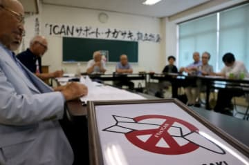 被爆者らが集ったICANサポート・ナガサキの設立総会=長崎市大黒町、県交通会館