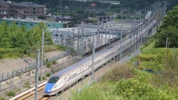 W7系 つるぎ 北陸新幹線 新高岡~金沢間 新幹線 駅弁 弁当 小丸