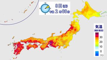 8日(水)午後2時の推計気温分布図