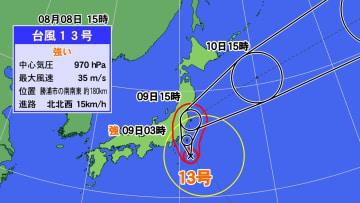 台風13号の位置(午後3時時点)と今後3日間の進路予想