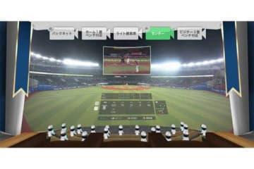 「パーソル パ・リーグTV VR」の追加配信が決定【画像:(C)PLM】