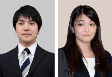 Princess Mako and her boyfriend Komuro
