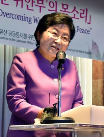 韓国の鄭鉉栢女性家族相
