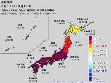 8月9日発表の1か月予報(平均気温)。出典:気象庁ホームページ
