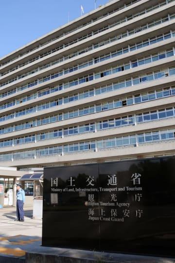 観光庁が入る中央合同庁舎第3号館