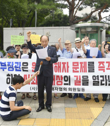 ソウルの韓国外務省前で「韓国原爆被害者協会」らが開いた集会=9日(共同)