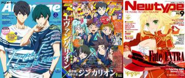 3大アニメ誌2018年9月号の表紙(左から)「アニメージュ」「アニメディア」「Newtype」
