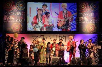 昨年初めて開催されたイベント「マクハリ的粋祭り」のステージ風景(幕張メッセ提供)