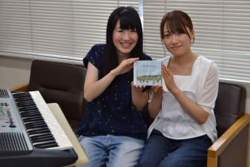制作したイメージソングを初披露する左から篠原さん、石川さん