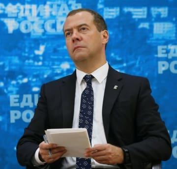 ロシアのメドベージェフ首相(タス=共同)