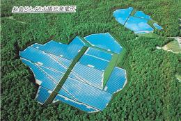 太陽光発電所の完成予想の鳥瞰(ちょうかん)図
