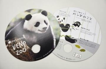 上野動物園で配布が始まったシャンシャンがデザインされたうちわ