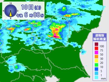 10日午後6時までの速報版解析雨量。