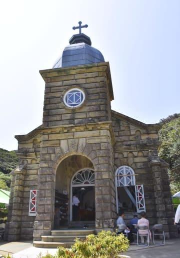 世界文化遺産の構成資産の一つ「頭ケ島の集落」の頭ケ島天主堂=10日、長崎県新上五島町