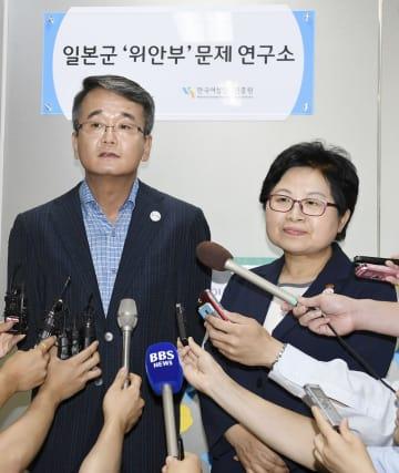 慰安婦問題研究所が開所、ソウル