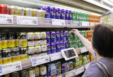 資料 Supermarket in Tokyo, 2018073101969