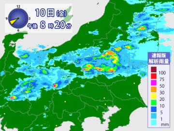10日(金)午後8時20分の速報版解析雨量。