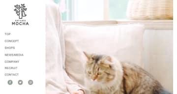 猫カフェ「MOCHA」公式サイト