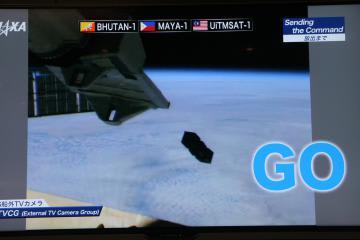 JAXAが公開した超小型人工衛星の発射直後の映像