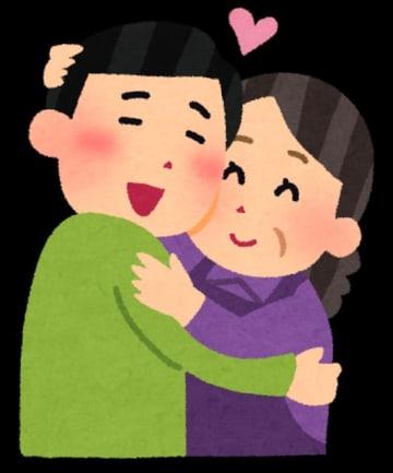 """デートに""""親の同伴""""はあり? イマドキの「親子関係」にネットの声は…"""