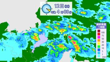 12日(日)午後4時現在 1時間解析雨量図