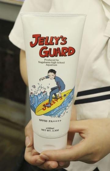 Jellyfish sting cream